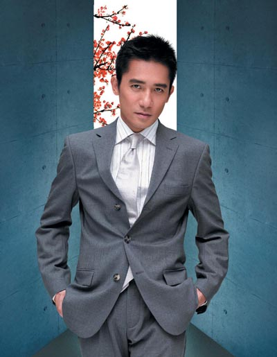 HK Film Fan - Tony Leung